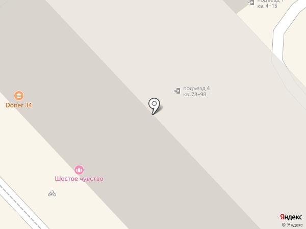 Горчица на карте Волгограда