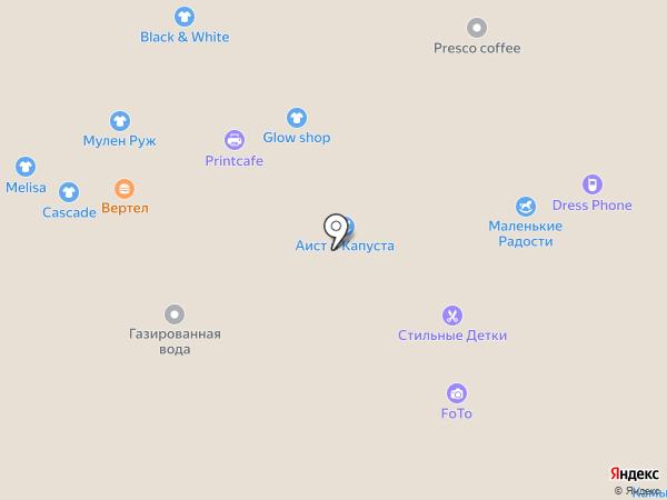 Стильные детки на карте Волгограда