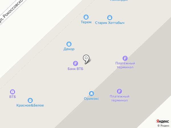 Нордеа Банк на карте Волгограда