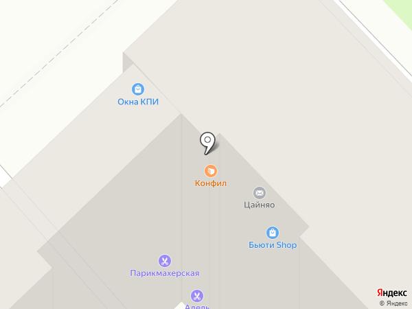Окрошка на карте Волгограда