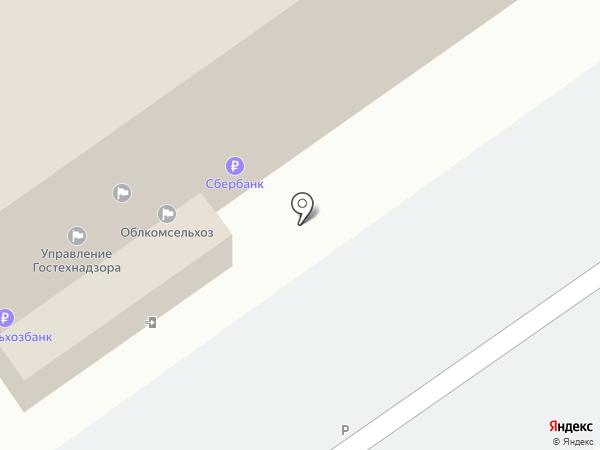Банкомат, Россельхозбанк на карте Волгограда