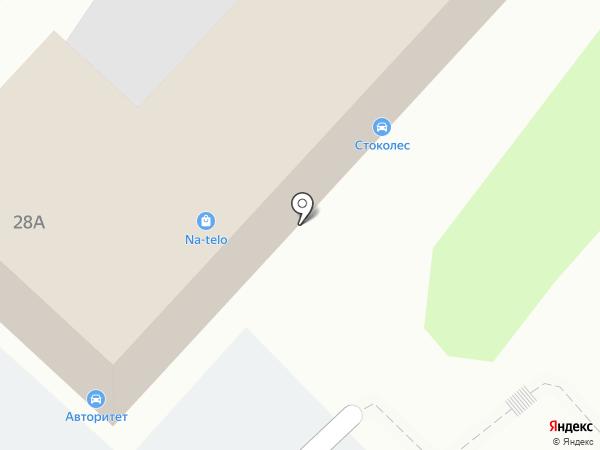 РСТ, магазин товаров для спорта на карте Волгограда