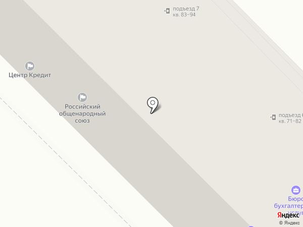 IT Department на карте Волгограда