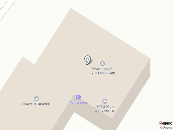 Почтовое отделение №180 на карте Кировой