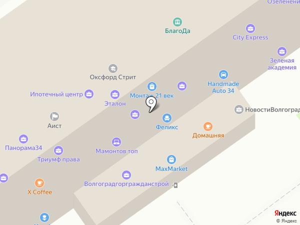 АВК-система на карте Волгограда