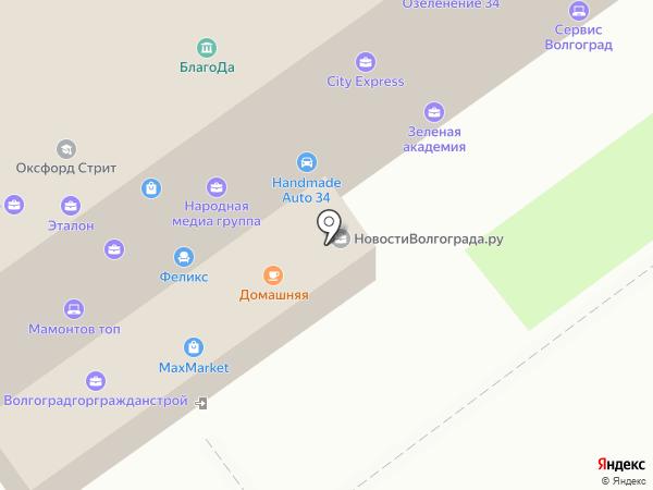 Линия права на карте Волгограда