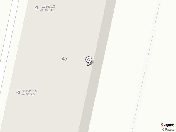 Blesk InCare на карте Волгограда
