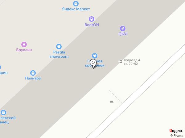 Literie на карте Волгограда