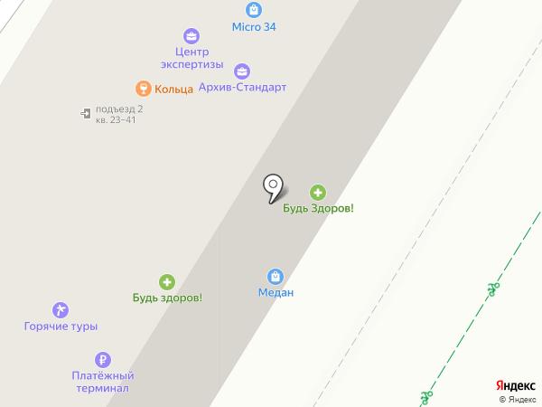 Винтаж на карте Волгограда