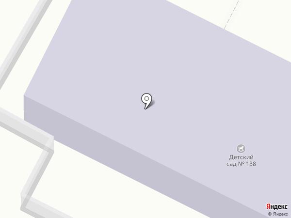 Детский сад №138 на карте Волгограда