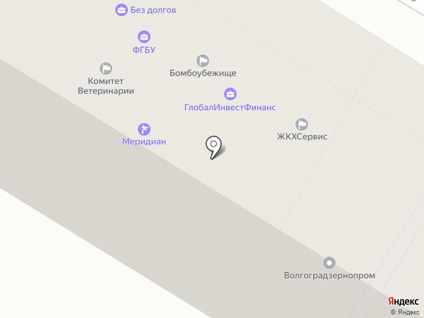 Федеральный центр оценки безопасности и качества зерна и продуктов его переработки на карте Волгограда