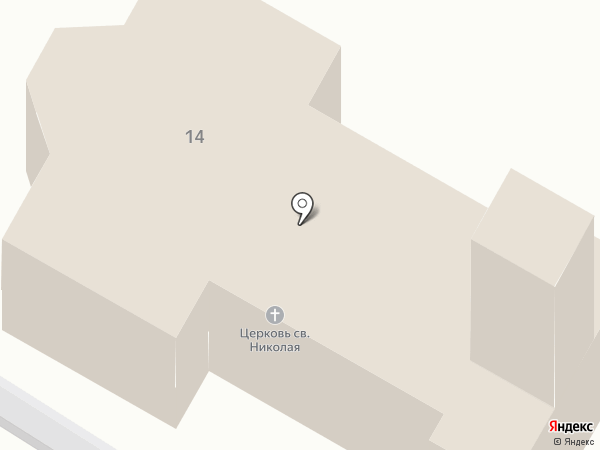Приход Святого Николая Римско-католической Церкви на карте Волгограда