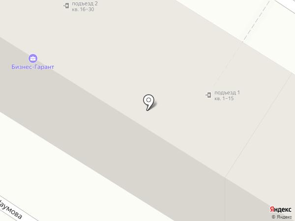 Отв на карте Волгограда