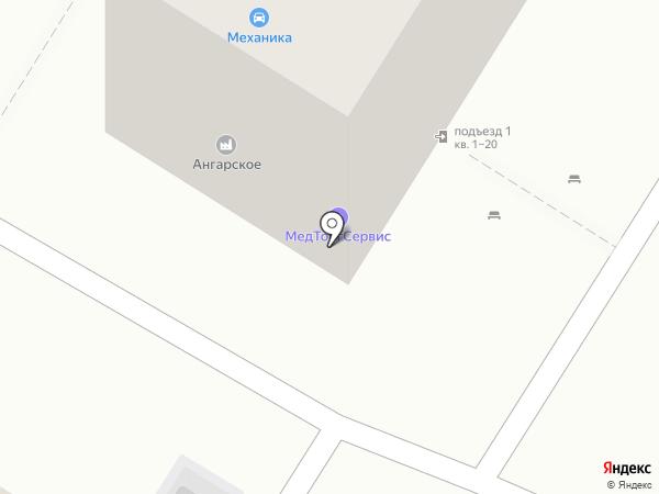 ArtExpress на карте Волгограда