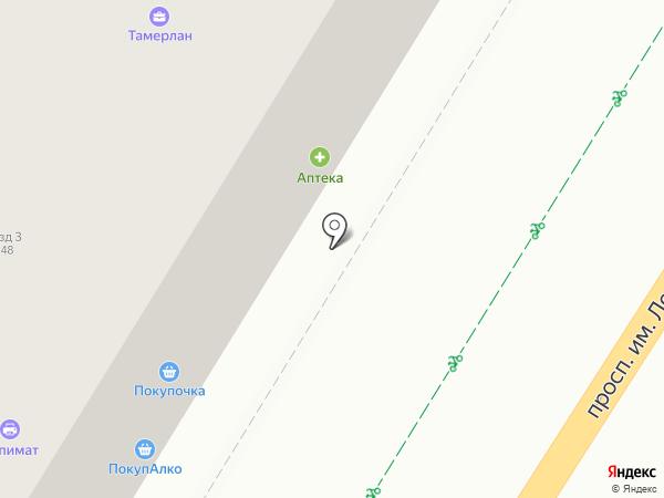 Магазин косметики и парфюмерии на карте Волгограда