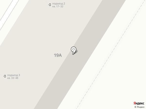 Детская клиническая стоматологическая поликлиника №2 на карте Волгограда