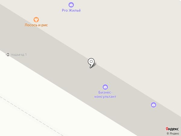 Бухгалтерская фирма на карте Волгограда