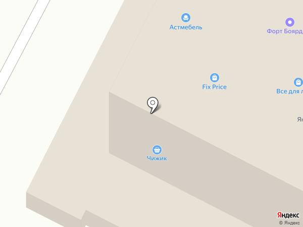 Волгоградская дезинфекционная служба на карте Волгограда