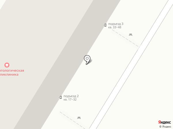Волгоградская областная клиническая стоматологическая поликлиника на карте Волгограда