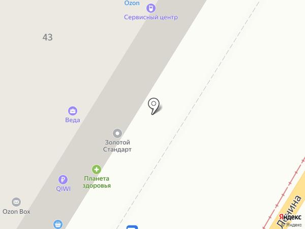 Золотой Стандарт на карте Волгограда