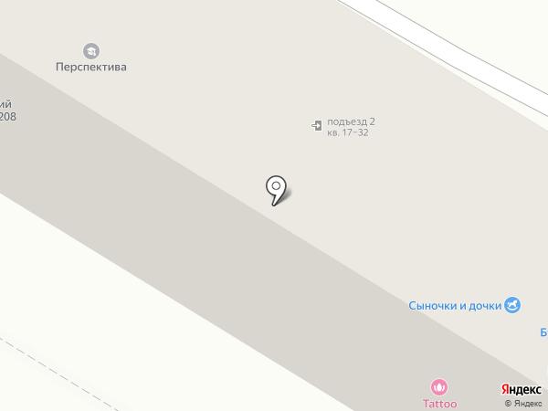 МенталРитм на карте Волгограда