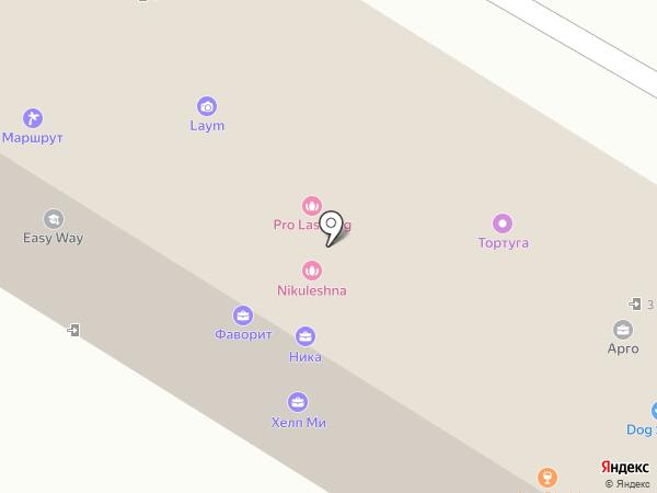 SKY-TRAVEL на карте Волгограда