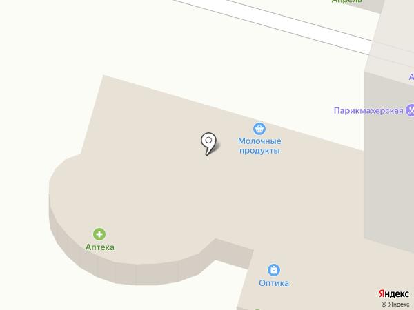 Аптека на карте Волгограда