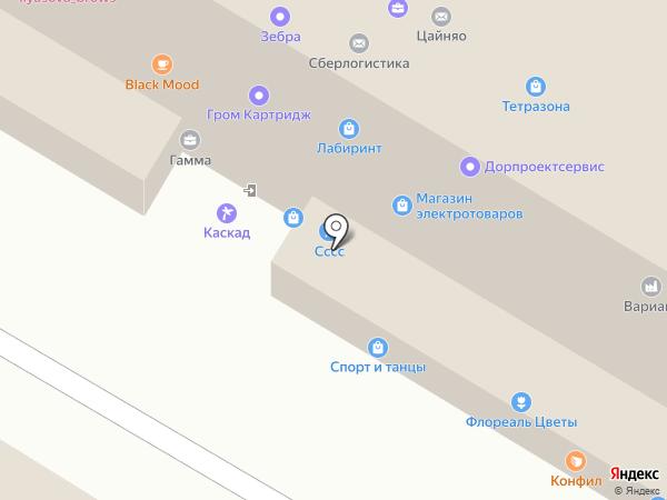 Мир Чая на карте Волгограда