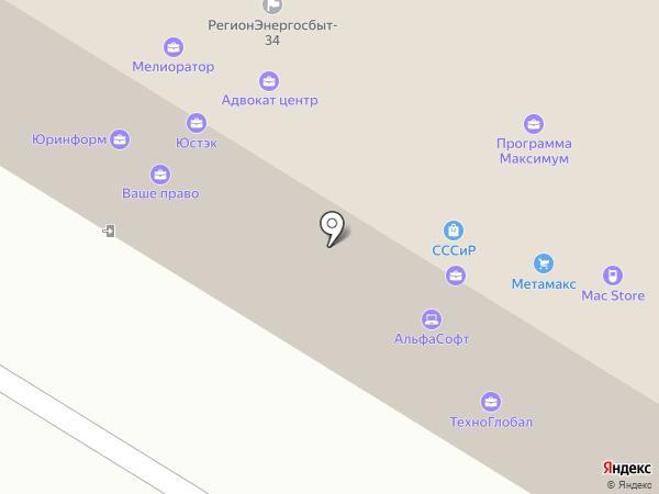 Волгоградское Экспертное Бюро на карте Волгограда