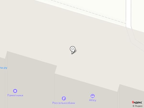 Магазин нижнего белья на карте Волгограда