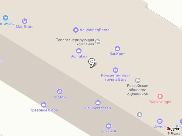 Волгоградское областное отделение Российского общества оценщиков на карте Волгограда