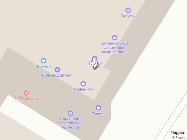 Системы гостеприимства на карте Волгограда