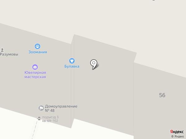 Теремок на карте Волгограда
