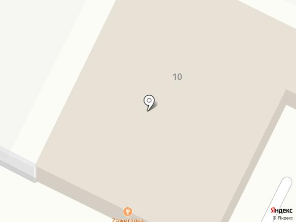Zажигалка на карте Волгограда
