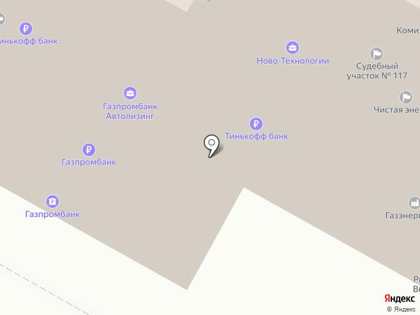 ЭРГО, САО на карте Волгограда