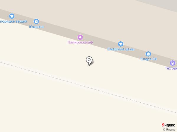 Мастерская по ремонту одежды на карте Волгограда
