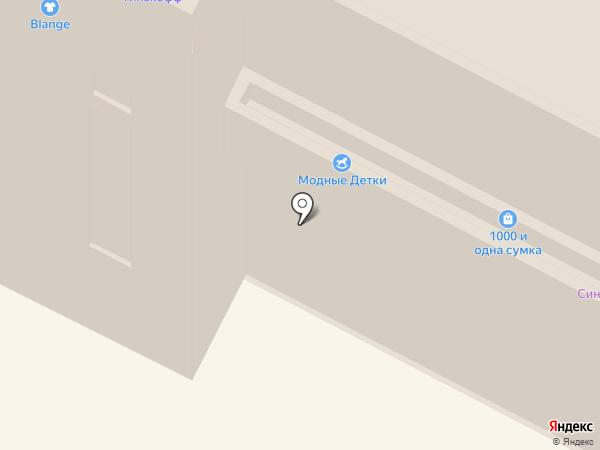 tom farr на карте Волгограда