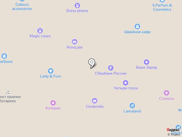 Vita Bar на карте Волгограда
