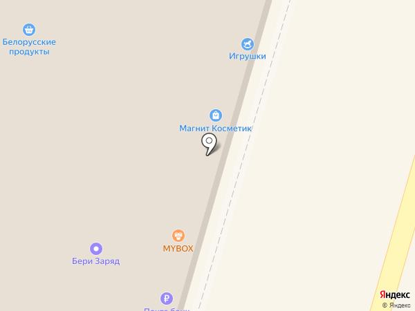 Обувайка на карте Волгограда