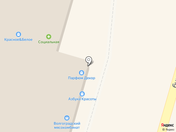 Социальная Аптека на карте Волгограда
