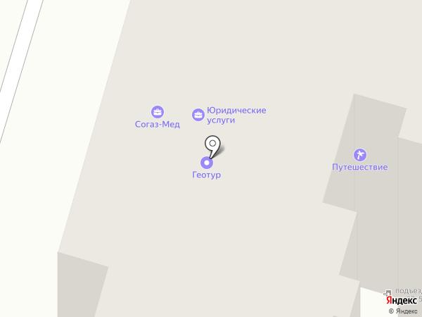 Консультационное юридическое агентство на карте Волгограда