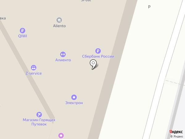 Z-service на карте Волгограда