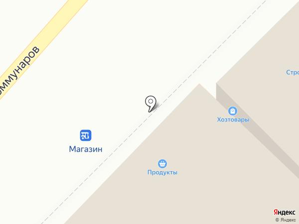 Парикмахерская на ул. Коммунаров на карте Волгограда