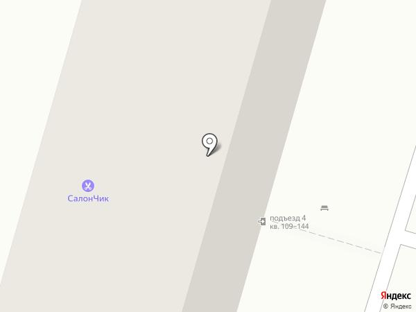 Sigma-media на карте Волгограда