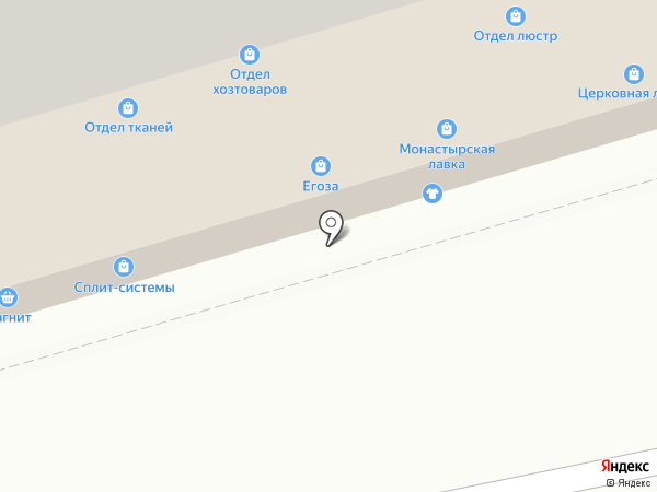 Комфорт 34 на карте Волгограда