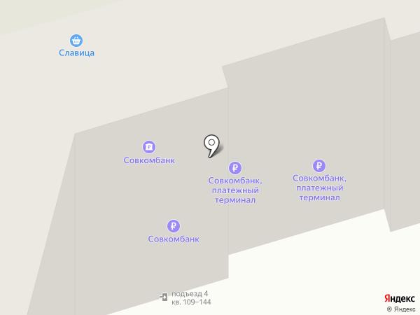 Tokyo на карте Волгограда