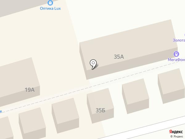 Киоск по изготовлению ключей на карте Волгограда