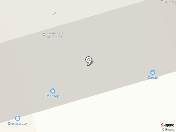 Сеть аптек на карте Волгограда