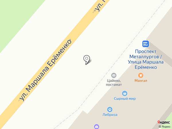 Магазин чая, кофе и табачных изделий на карте Волгограда