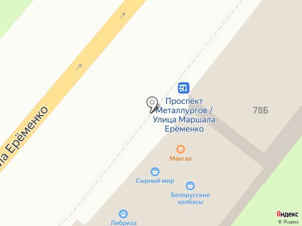 Золотые ручки на карте Волгограда